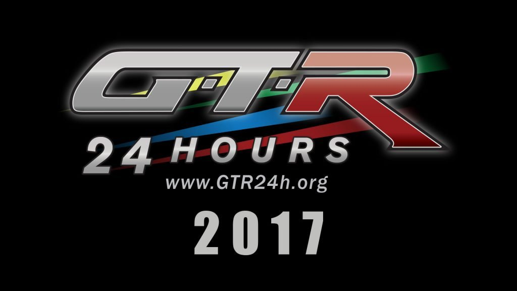 Registration for 2017 is now open